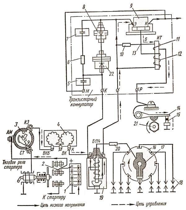Схема транзисторного зажигания газ 53